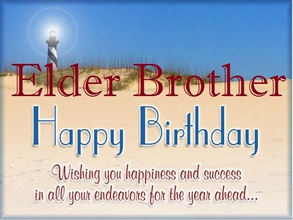 birthday wishes message for brother ; Happy-birthday-Greeting-cards-wishes-sms-messages-quotes-for-BIG-Elder-brother