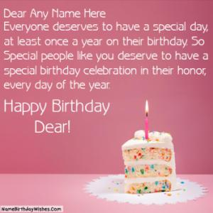 birthday wishes pictures ; happy-birthday-images-for-a-friend-with-name-and-photo415e