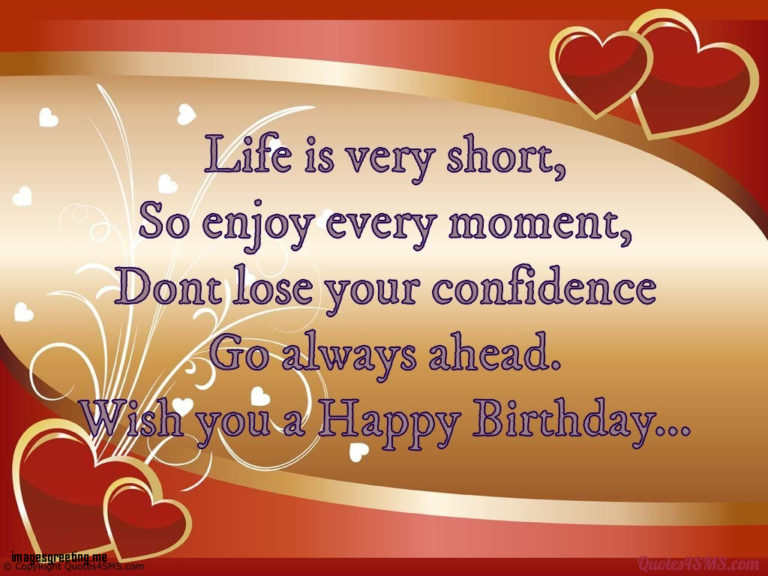 birthday wishes short message ; beautiful-happy-new-year-2016-wishes-sms-msg-in-marathi-happy-new-year-with-happy-birthday-sms-with-images-of-happy-birthday-sms-with-images-768x576