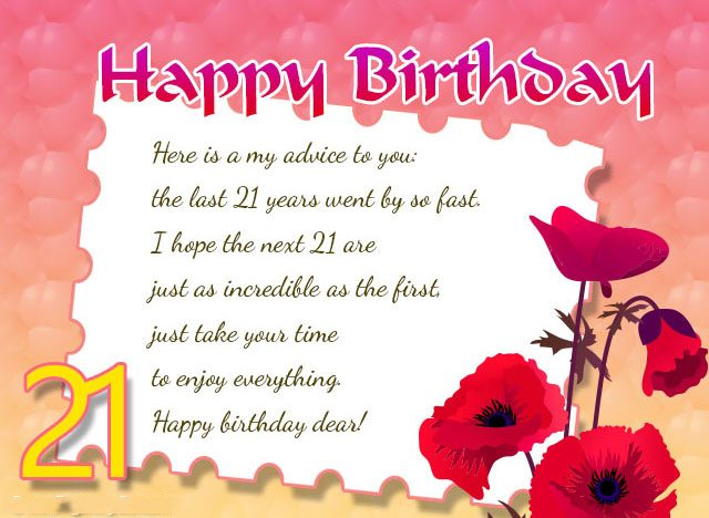birthday wishes to message ; 21st-birthday-messages-wishes-1-640x468