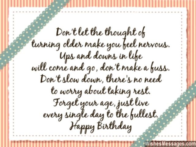 birthday wishes to message ; Inspirational-birthday-quote-greeting-card-message-for-life-640x480
