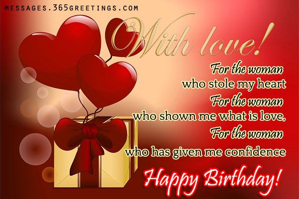 birthday wishes to wife greeting cards ; birthday-wishes-for-wife-wishing-you-have-the-best-on-your-birthday-from-your-husband-and-kids-we-love-you-so-much-happy-birthday-cards-for-wife