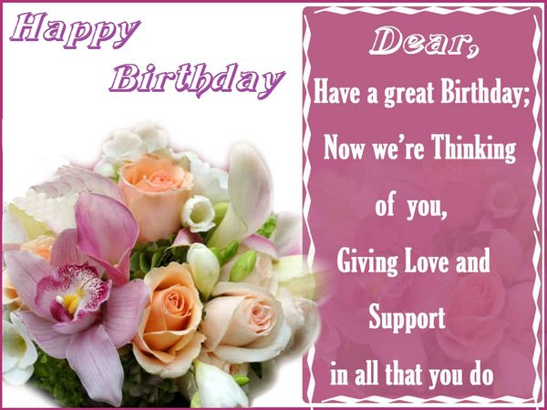 birthday wishes wallpaper for friend ; my-birthday-wishes-for-friend