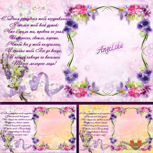 borders for birthday greeting cards ; 1333904548_designcrown