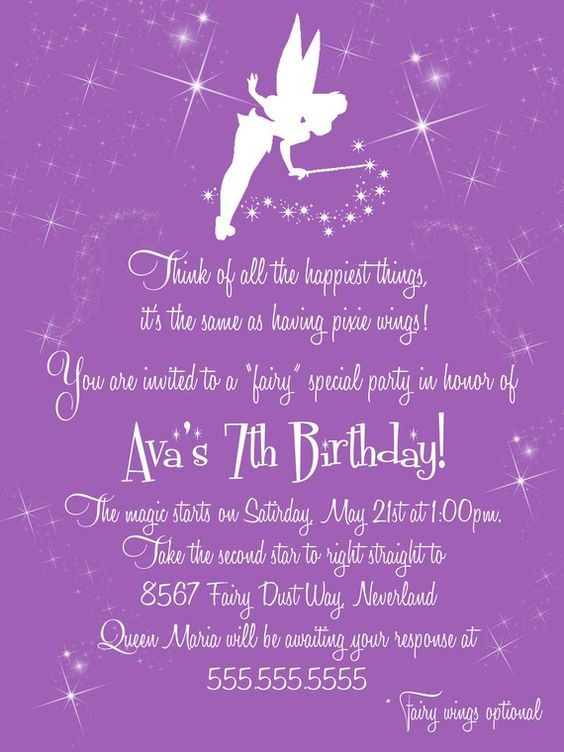 cupcake themed birthday party invitation wording ; 2dc10d089a4a3fc0a4f06d64ddc6be74