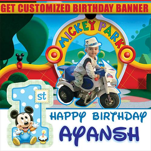 customized birthday banner with picture ; 18119435_1379806402101912_997772328931791473_n