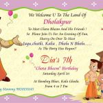 design birthday invitation cards online free india ; chota-bheem-invitation-birthday-cards-best-inspiration-perfect-ideas-template-hindu-cultural-kids-cartoon-printable-150x150
