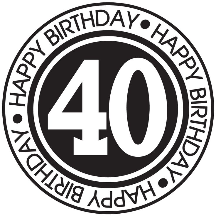 free 40th birthday clipart images ; free-40th-birthday-clipart-2b06f89ce2e15fe2c093478574c86890-happy-birthday-football-birthday