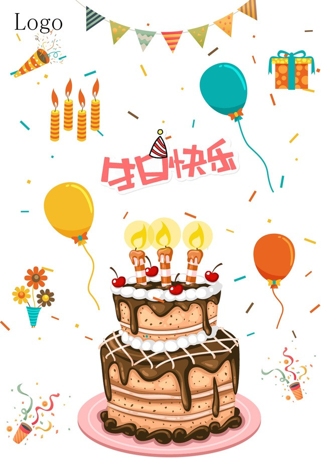 free birthday poster template ; 805856880af0e6b