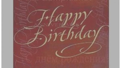 free text message birthday greetings ; free-text-message-birthday-cards-luxury-walmart-christmas-photo-greeting-cards-christmas-cards-of-free-text-message-birthday-cards