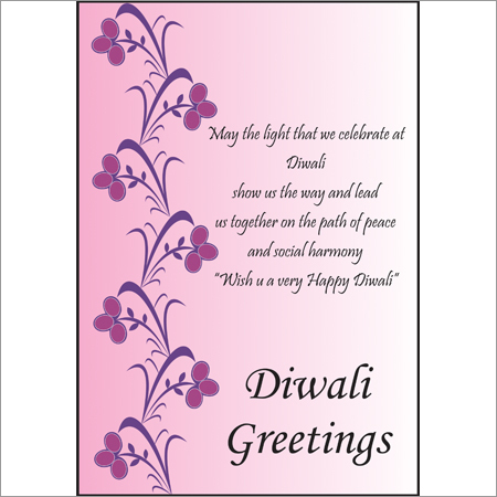 greeting cards design for birthday ; 1288784343Diwali-Greeting-Card-Designs