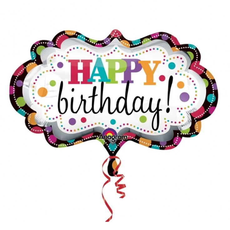 happy bday clipart ; 06fc719e24d86dc45b94109fe20c9daa_562-best-images-about-happy-birthday-clipart-on-pinterest-free-clipart-happy-birthday-cake_736-736