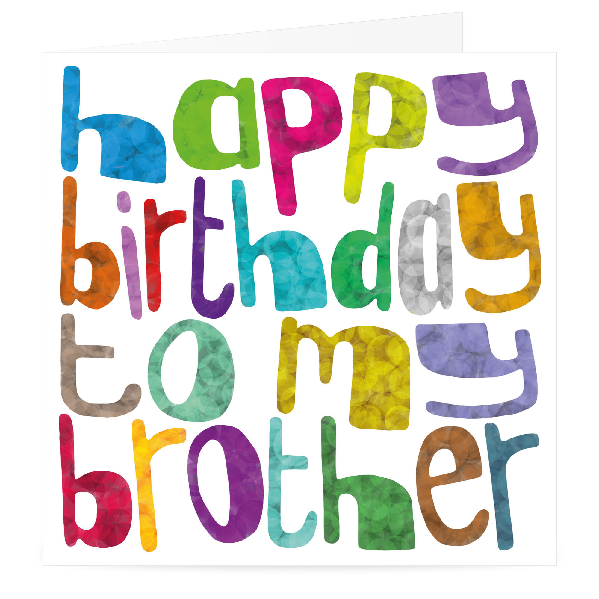 happy birthday brother clipart ; 272582-Happy-Birthday-To-My-Brother