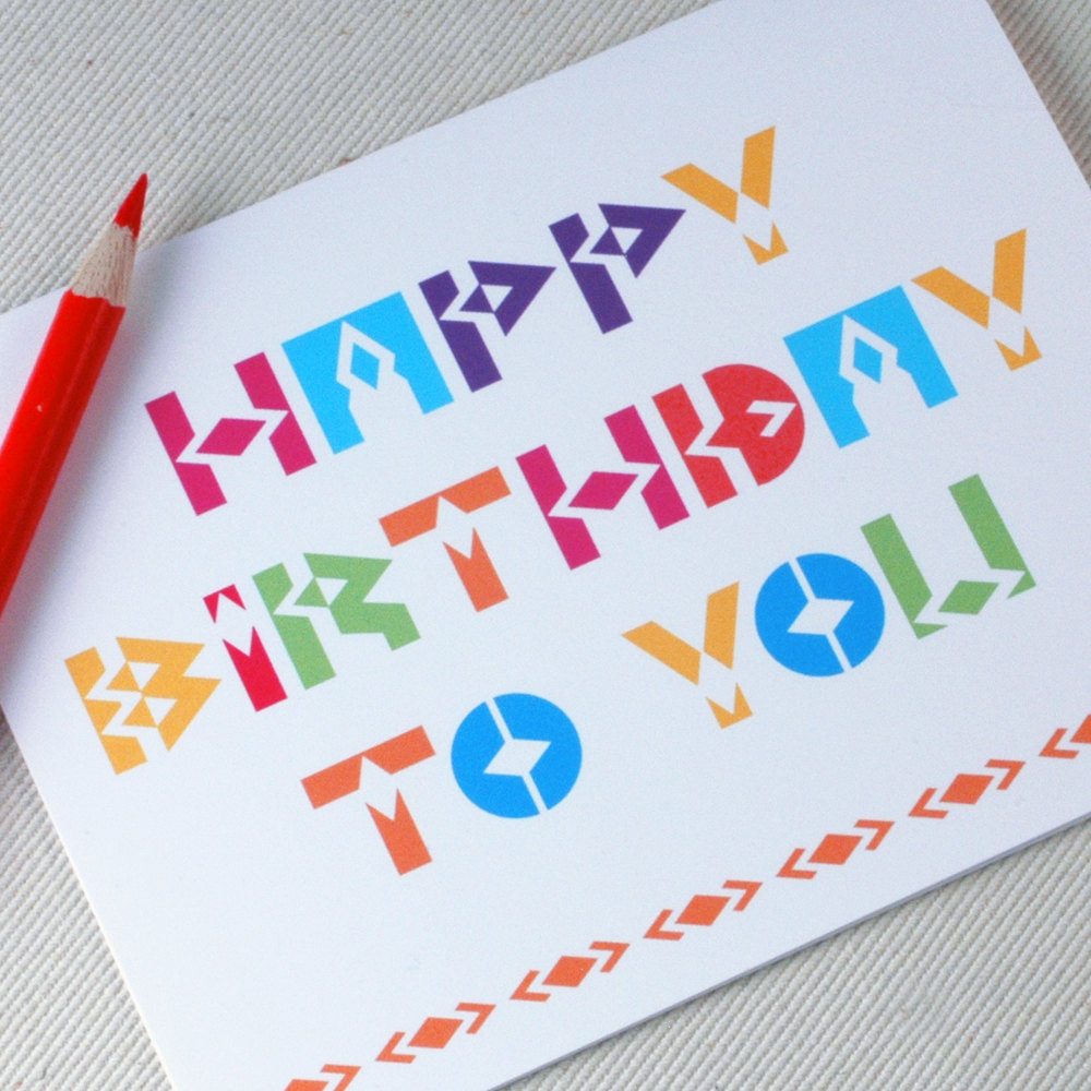 happy birthday card design pictures ; greeting-cards-simple-birthday-greeting-ecard-design-with-colorful-font-color