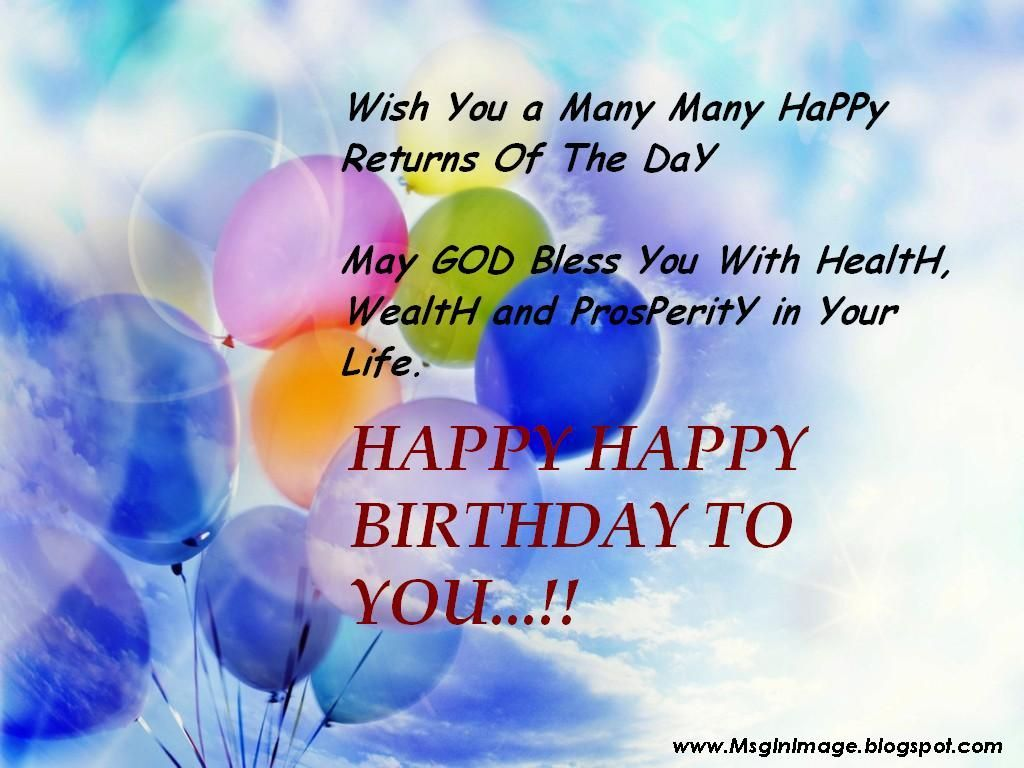 happy birthday cousin images and quotes ; 010166443a15cf9b628d071ffdbeda34