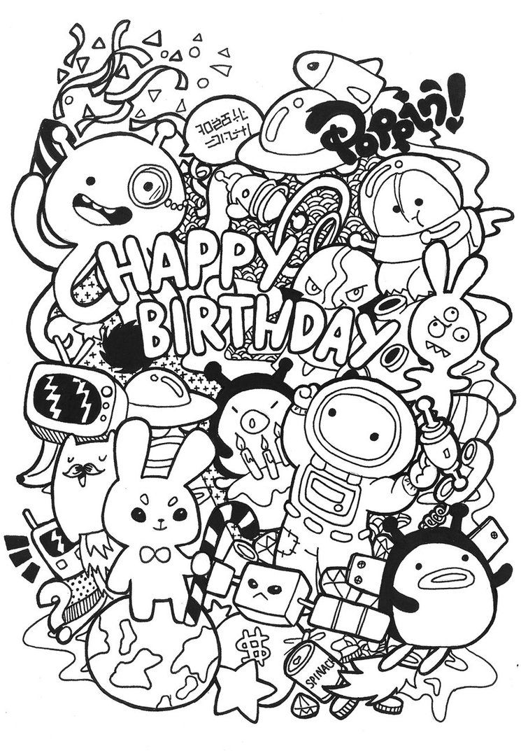 happy birthday drawing designs ; 685d19a9ab82d7d517d7c5cd0d95bff8