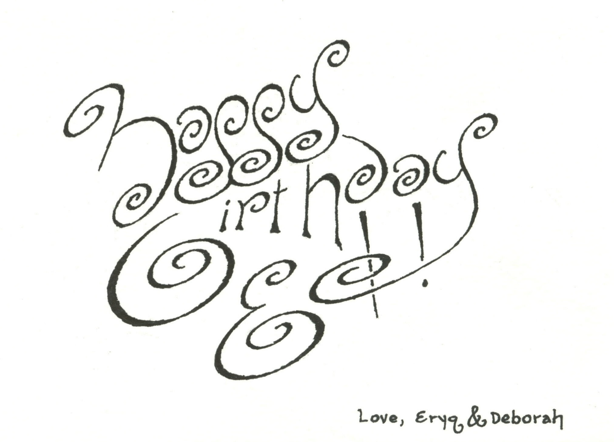 happy birthday drawing designs ; Ed-Birthday-2005