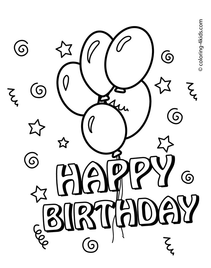 happy birthday drawing pictures ; free-printable-happy-birthday-coloring-pages-with-balloons-for-magnificent-how-to-draw-happy-birthday-card