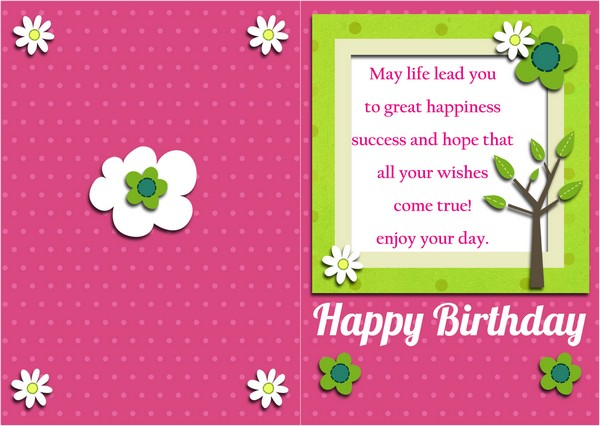 happy birthday greeting card design ; happy-birthday-for-special-friends