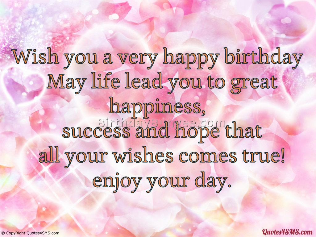 happy birthday images for friend with quote ; incredible-happy-birthday-friend-quotes-5-best-birthday-resource-gallery-pertaining-to-happy-birthday-to-my-friend-quotes-design-ideas