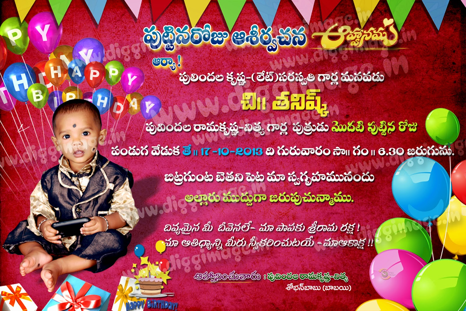 happy birthday invitation card design ; Baby+Happy+birthday+designs+by+diggimage