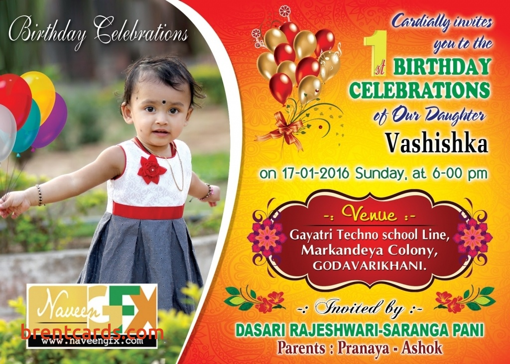happy birthday invitation card design ; first-birthday-invitation-card-design-elegant-birthday-invitation-matter-in-telugu-wedding-cards-matter-of-first-birthday-invitation-card-design