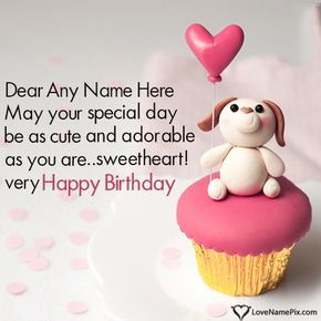 happy birthday quotes with photo and name ; d57469eb4fe8124078e88a554e0597d8