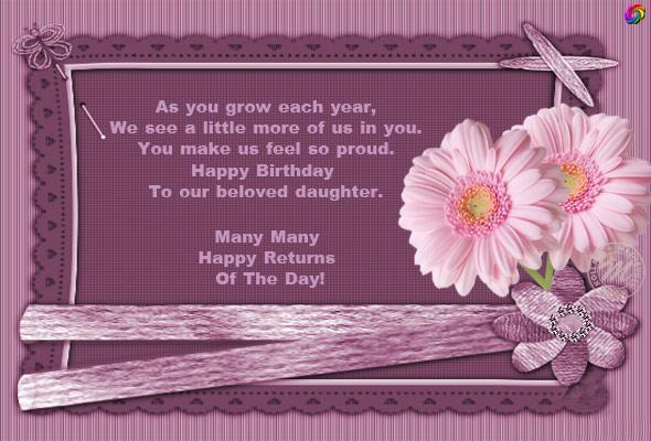 happy birthday sister greeting message ; Birthday-wishes-for-sister-1