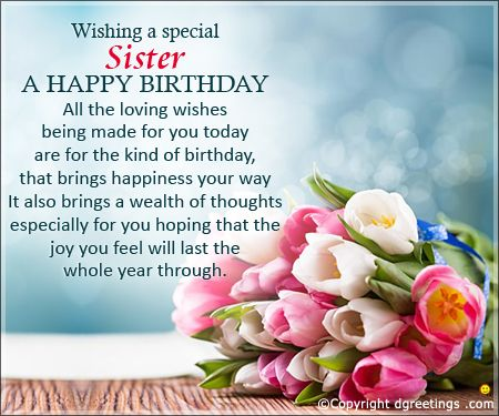 happy birthday sister greeting message ; e2684715ceafe455280d3b654427f9eb