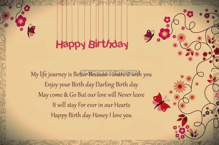 happy birthday wallpaper with wishes ; Happy-birthday-wishes-and-wallpapers-for-boyfriend-6