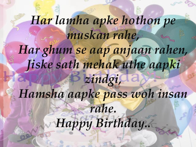 happy birthday wishes for friend message in hindi ; a3a291b4bbc2de5ac70595c7d2af35dc