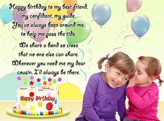 happy birthday wishes for little sister message ; Birthday-Wishes-for-Sister-2