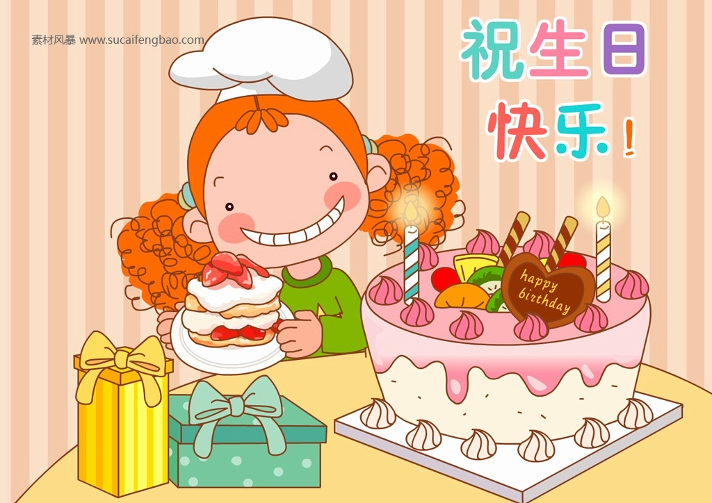 happy birthday wishes message in chinese ; wish-happy-birthday-in-chinese-elegant-image-birthday-chinese-image-wishes-greetings-of-wish-happy-birthday-in-chinese