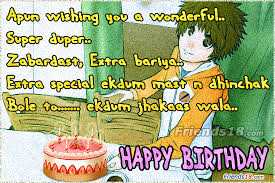 happy birthday wishes message in hindi ; happy-birthday-messages
