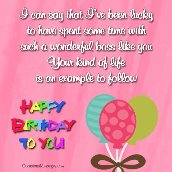 happy birthday wishes message to boss ; 65314fa1ba2efb40577d84ee3119bbbc
