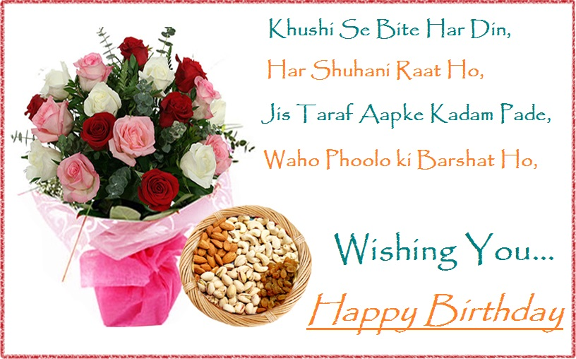 happy birthday wishes message to friend in hindi ; 040f1a2629f0a1bf86cb17018d365504