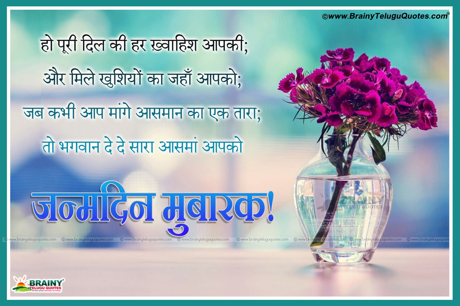 happy birthday wishes message to friend in hindi ; Awesome-Birthday-Wishes-in-Hindi-for-Friends