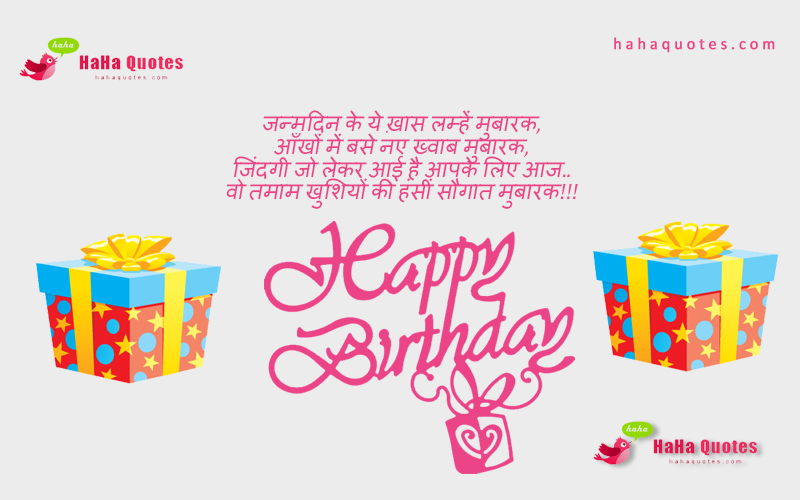 happy birthday wishes message to friend in hindi ; Happy-birthday-wishes-in-hindi-for-brother-images