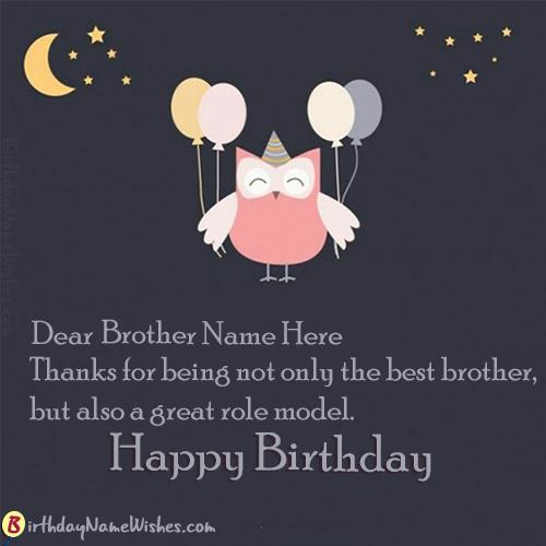 happy birthday wishes to brother message ; cute-happy-birthday-brother-messages-with-name-f413