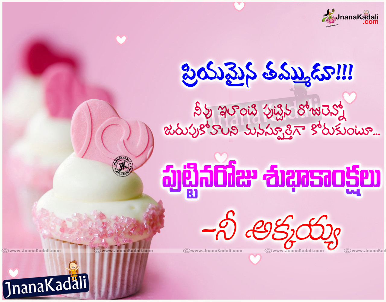 happy birthday wishes wallpaper download ; new-here-is-happy-birthday-wishes-greetings-quotes-wallpapers-in-telugu-of-happy-birthday-wishes-in-telugu-images