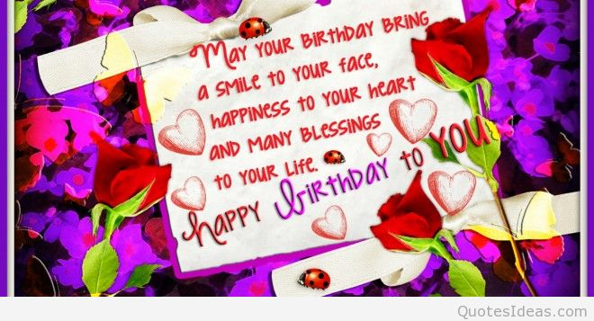 happy birthday wishes wallpaper hd ; Quotes-Hd-Happy-Birthday-wallpaper1-660x330