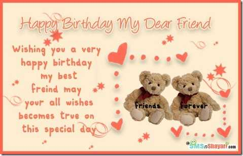 happy birthday wishing message for best friend ; birthday-wishes-for-best-friend-female-p0frrnga