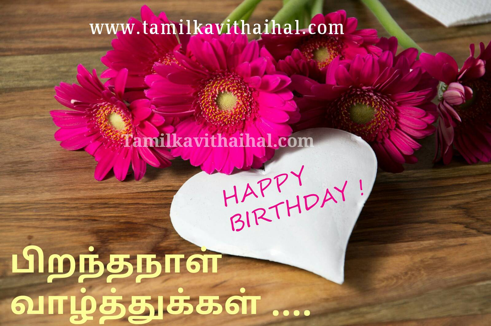 hd wallpaper birthday wishes ; beautiful-pirantha-naal-valthukkal-quotes-in-tamil-word-happy-birthday-wishes-sweet-heart-greeting-and-blessing-message-hd-wallpaper