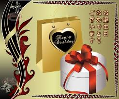 japanese birthday greeting messages ; happy-birthday-cards-images-in-japanese-iii