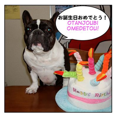 japanese birthday greeting messages ; happy-birthday-wishes-images-in-japanese