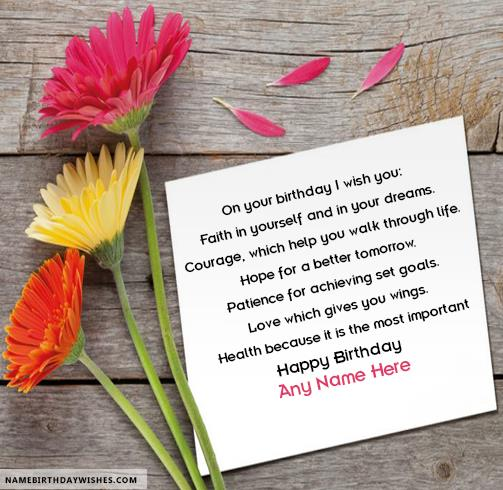 message birthday friend wishes ; happy-birthday-card-message-for-friends-with-namec1fb