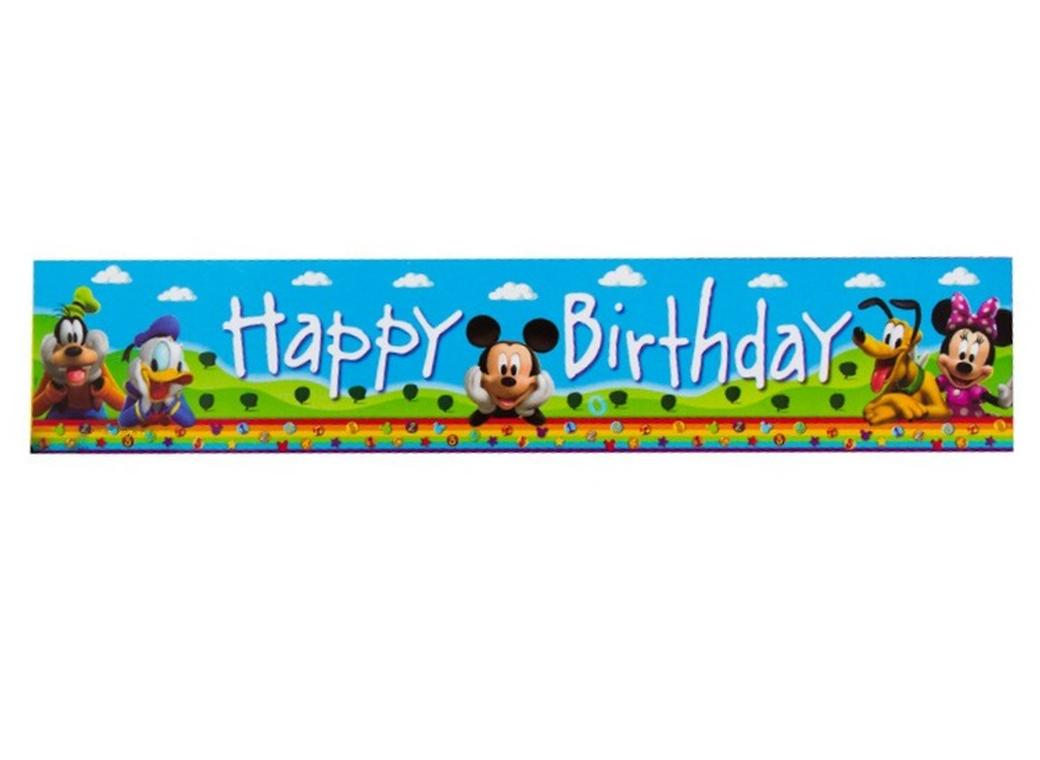 mickey mouse birthday banner with photo ; mickey_mouse_happy_birthday_banner