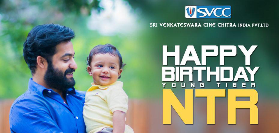 poster for birthday wishes ; NTR-Birthday-Photos-2