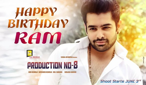 poster for birthday wishes ; Ram-1