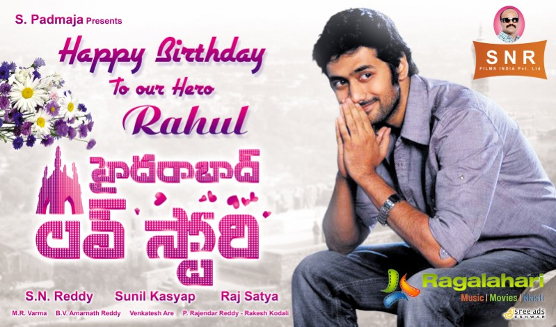 poster for birthday wishes ; rahul-hyderabad-love-story